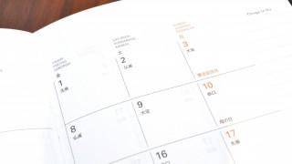 googleカレンダーの通知を28日前でも設定する方法