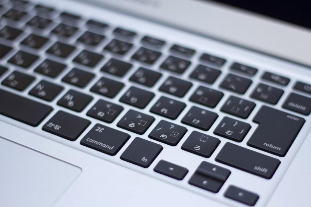 パソコン購入日を調べる