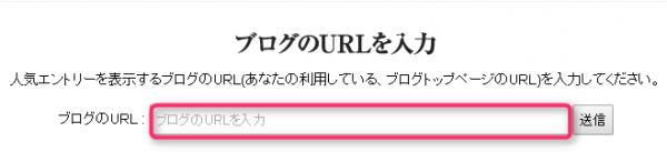 hatebu-sidebar2