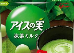 アイスの実(抹茶ミルク味)