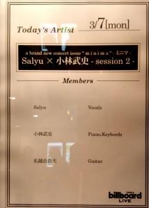 minima-session2-artist