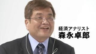 【写真】森永卓郎がライザップで激ヤセした方法がヤバイ