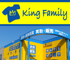 kingfamily