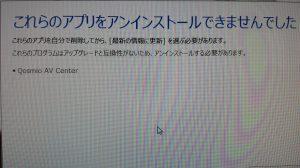 windows10-free2
