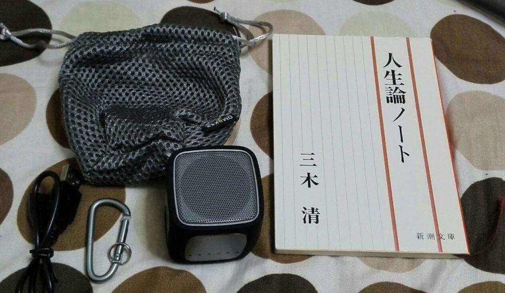 omaker-W4cube梱包物