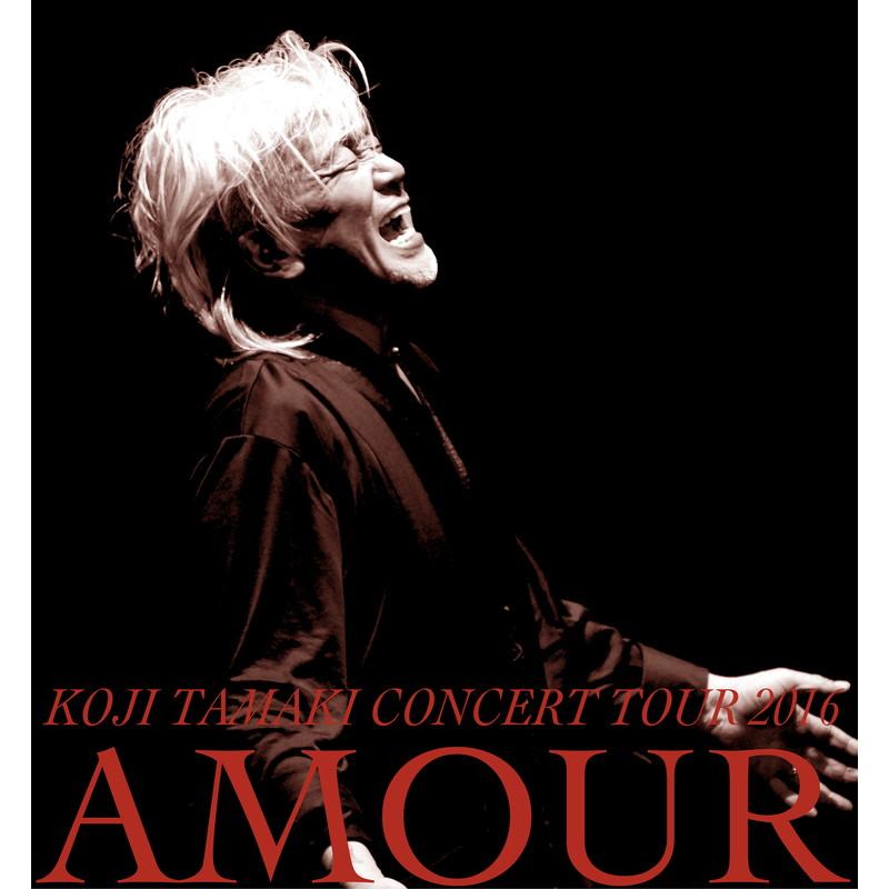 tamakikoji-amour