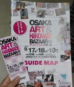 art-handmade-bazaar