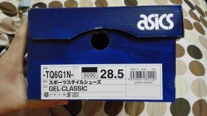 asicstiger-gelclassic-tq6g1n