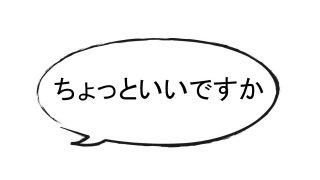 埼玉少女誘拐・監禁事件の教訓、誘拐されたらどうするかを親は教えておくべき