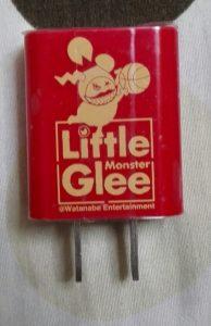 littlegleemonster充電器