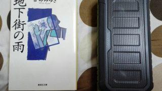[PR]Bluetoothスピーカ-「M5」レビュー
