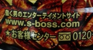 boss-rainbowmountain-campaign
