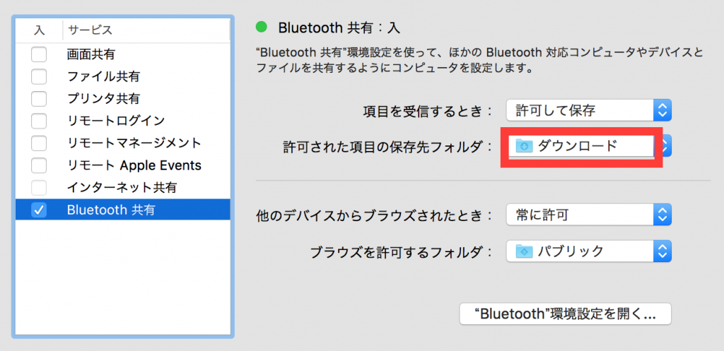 mac-bluetooth6