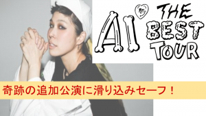 ai-best-tour