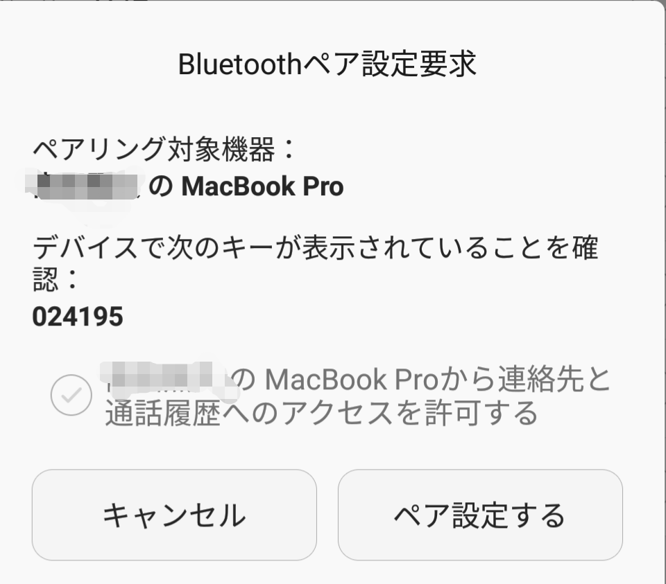 bluetooth-pairing