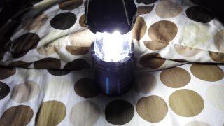 「Elekin 300lm LEDランタン」キャンペーンに当選!レビュー
