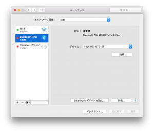 mac-bluetooth5