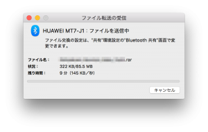 mac-bluetooth-download