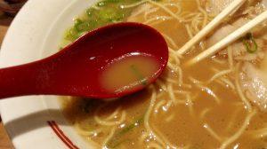 ラーメン横綱のスープ