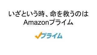 消化の良い食べ物(Amazonプライムで即日届く)
