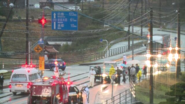島根の交通事故