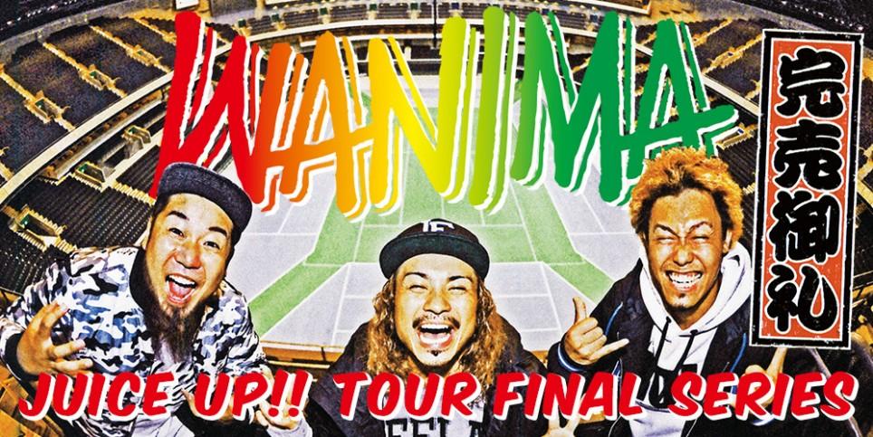 wanimaのライブ