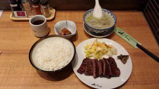 牛たん炭焼「利久」エキマルシェ大阪店でランチ、値段と感想