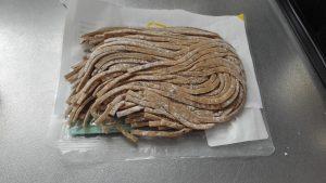 base pastaの外観