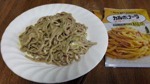 base pastaにカルボナーラ