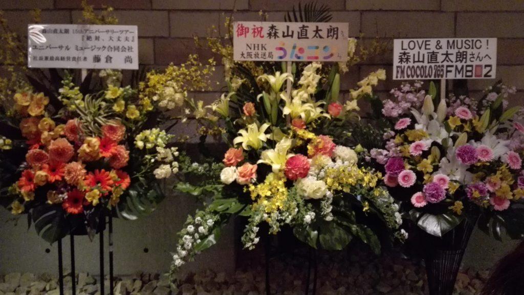 絶対、大丈夫の花束