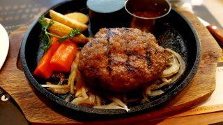炭火焼ONEでアンガス黒毛牛100%ハンバーグを食す。
