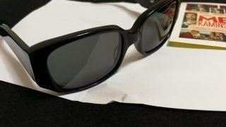 EFFECTORのサングラスをtwitterキャンペーンでGET