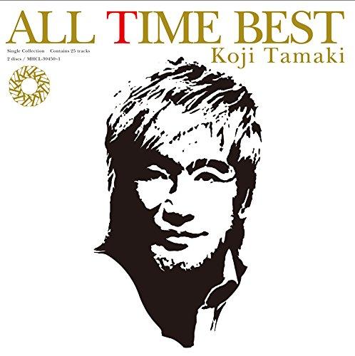 tamaki-alltimebest