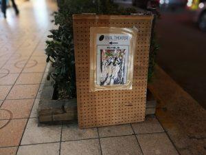 ダークマスター大阪