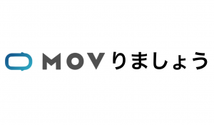 MOVの長所と短所